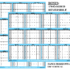 2018 2019 SG Academic Planning Calendar Vertical Classic Blue Reversible Image